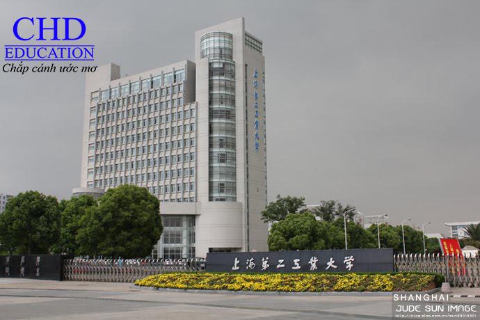Du học Trung Quốc - Trường Đại học Công nghiệp số 2 Thượng Hải