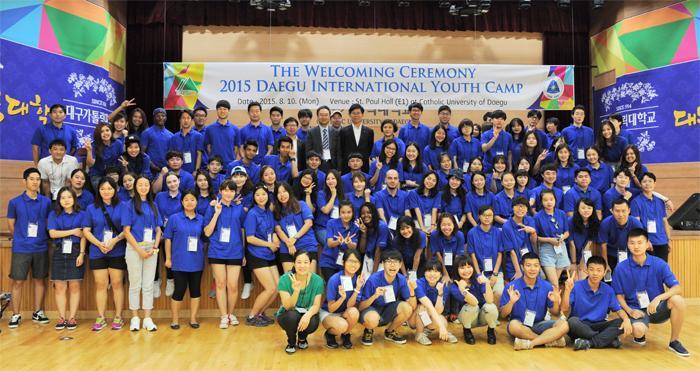 Sinh viên Trường Đại học Daegu Catholic University