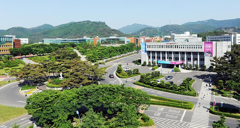 Toàn cảnh Trường Đại học Daegu Catholic University