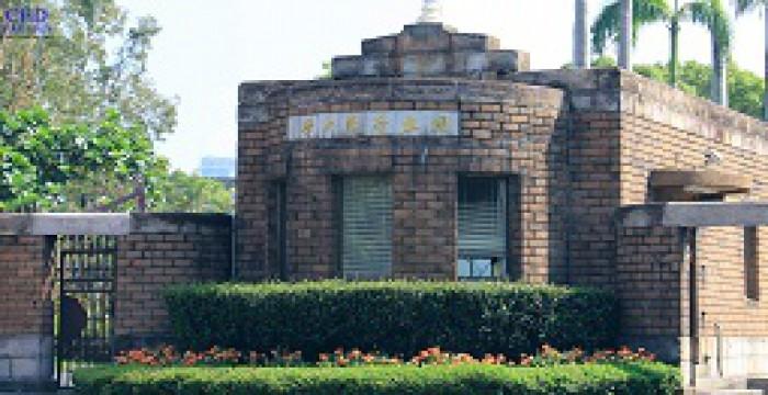 Bảng xếp hạng top 5 các trường đại học danh tiếng ở Đài Loan