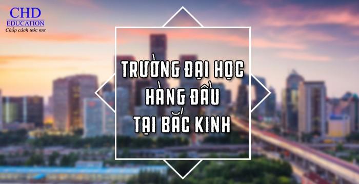 CÁC TRƯỜNG ĐẠI HỌC HÀNG ĐẦU TẠI BẮC KINH - TRUNG QUỐC