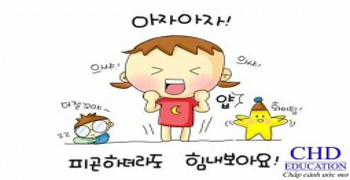 Cách học tiếng Hàn tại nhà hiệu quả