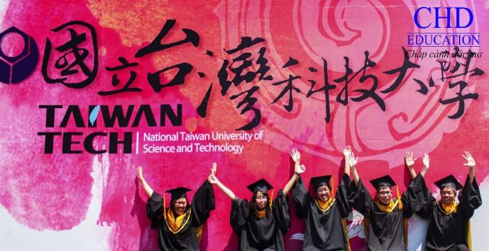 Đại học Khoa học và Công nghệ Quốc gia Đài Loan