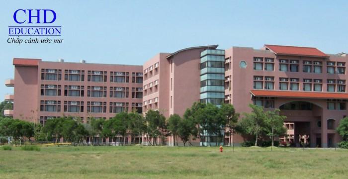 Đại học Nam Hoa (Nanhua University)