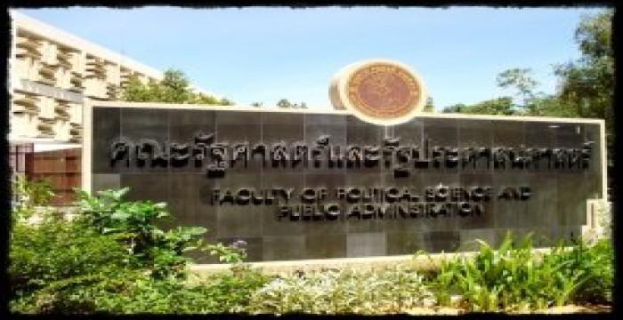 Du học Thái Lan: Đại học Chiang Mai