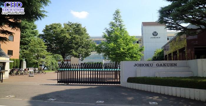 DU HỌC TRƯỜNG NHẬT NGỮ TOKYO JOHOKU