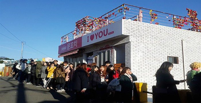Du lịch đến Busan, Ulsan, Gyeongju - Hàn Quốc