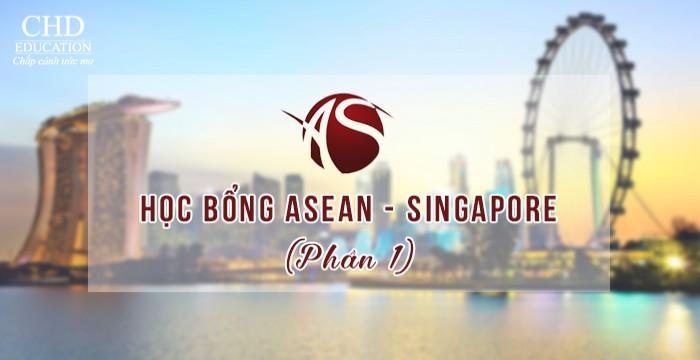 HỌC BỔNG ASEAN - SINGAPORE VÀ NHỮNG ĐIỀU BẠN CHƯA BIẾT (PHẦN 1)