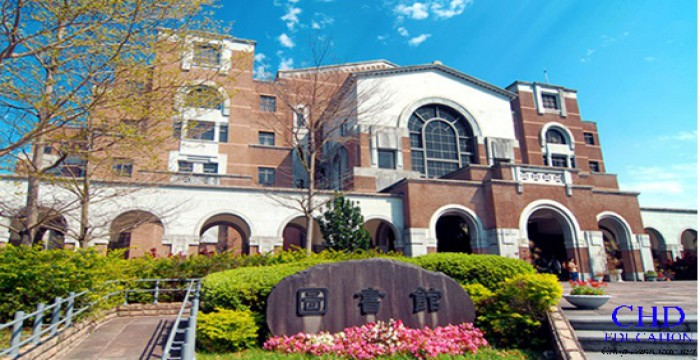 Học bổng tại trường Đại học quốc gia Đài Loan