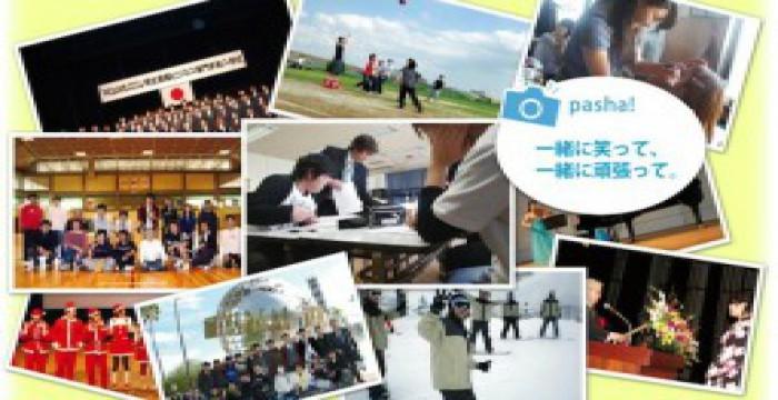Japanese overseas study – New Global Language School