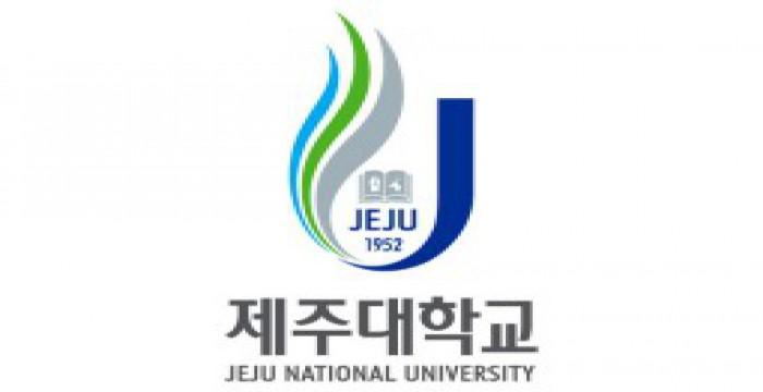 Tới đảo thiên đường thăm quan trường đại học quốc gia Jeju