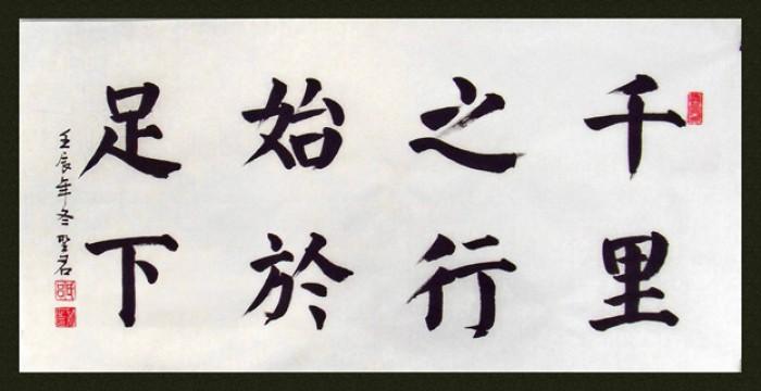 Khai giảng Lớp tiếng Trung tại CHD