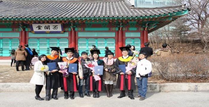 Sungkyunkwan University Korea