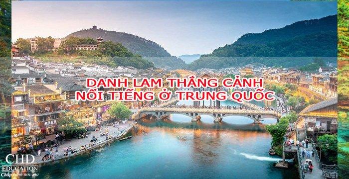 DANH LAM THẮNG CẢNH NỔI TIẾNG Ở TRUNG QUỐC